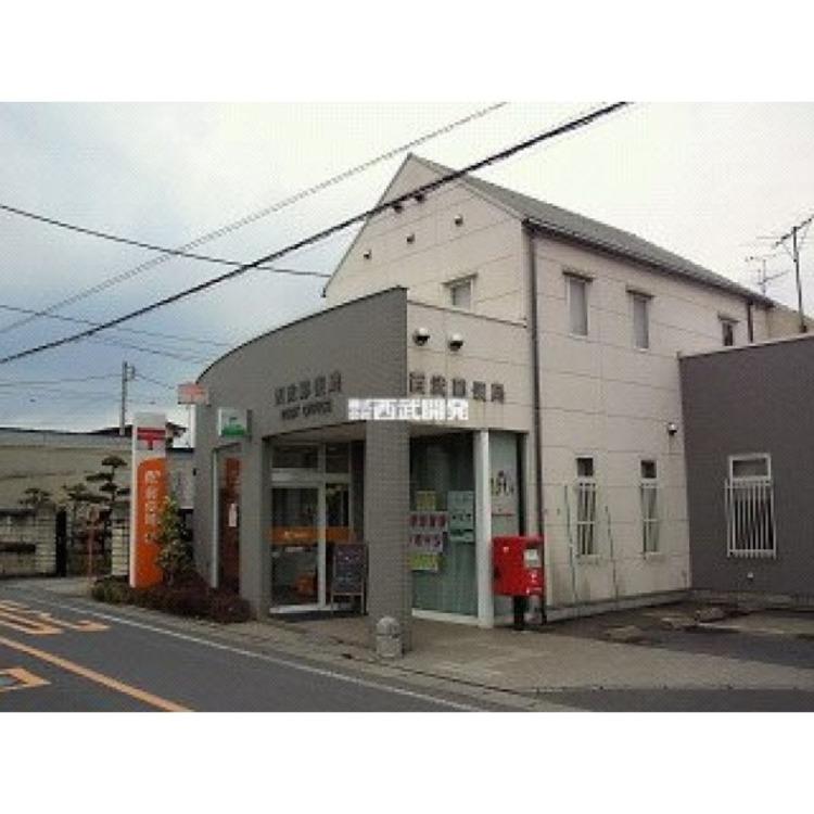 西武郵便局(約900m)
