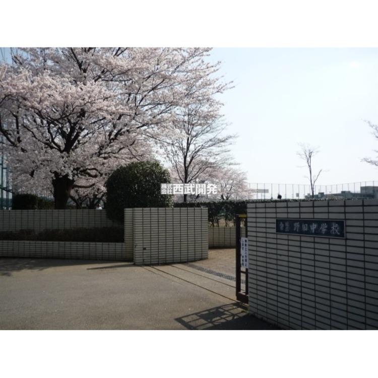 野田中学校(約1600m)