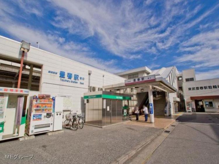 東武野田線 豊春駅2000m