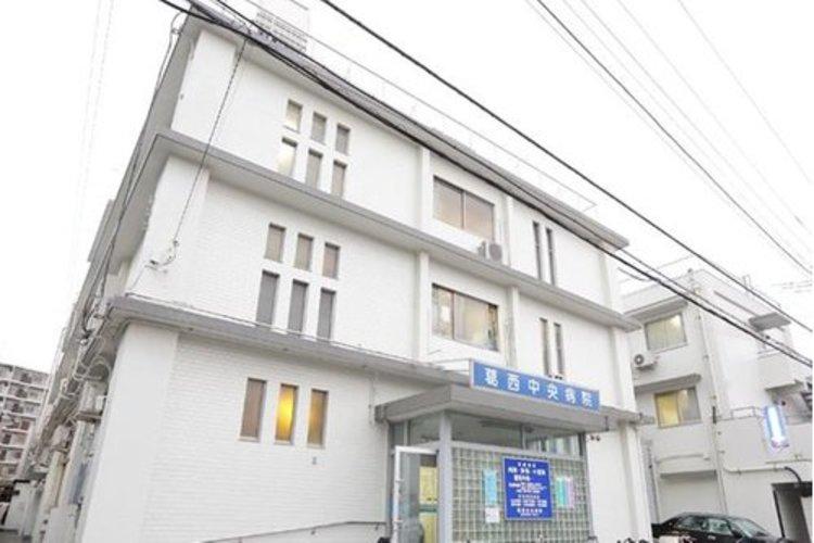 葛西中央病院まで1176m 葛西中央病院は昭和42年の開院以来,休むことなく地域医療に携わってきました。最近は医療の領域が広範に及ぶようになり,当院は多くの医療機関や施設と連携しています。