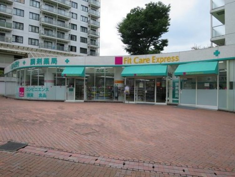 Fit Care Express東戸塚店まで571m