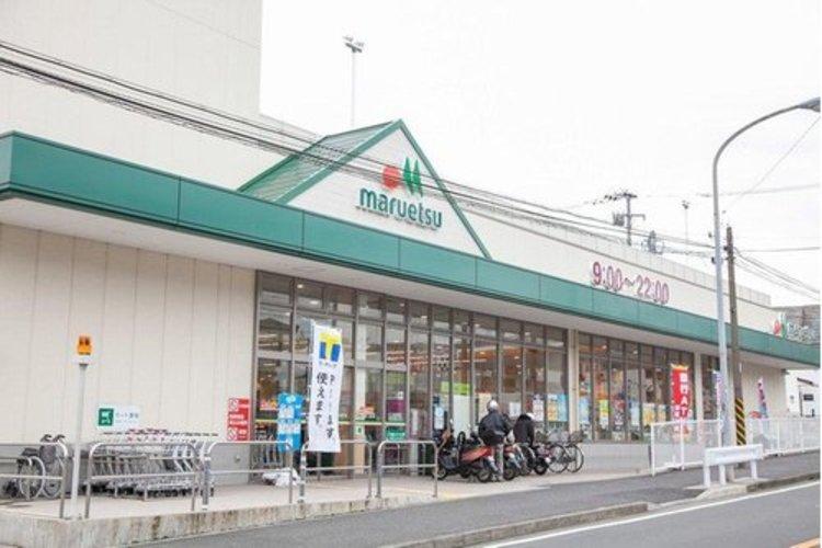 マルエツ戸塚大坂下店まで1262m