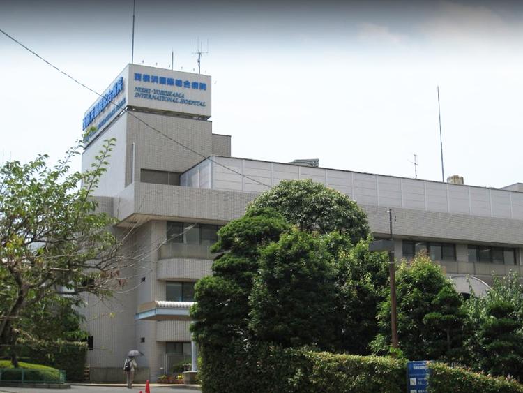 西横浜国際総合病院まで694m