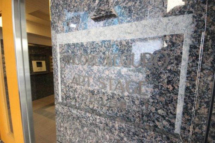 大理石調の外壁に映える本マンションエンブレム