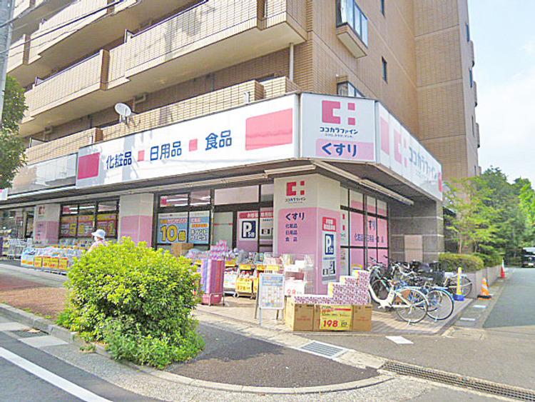 ココカラファイン梶ヶ谷店 距離400m