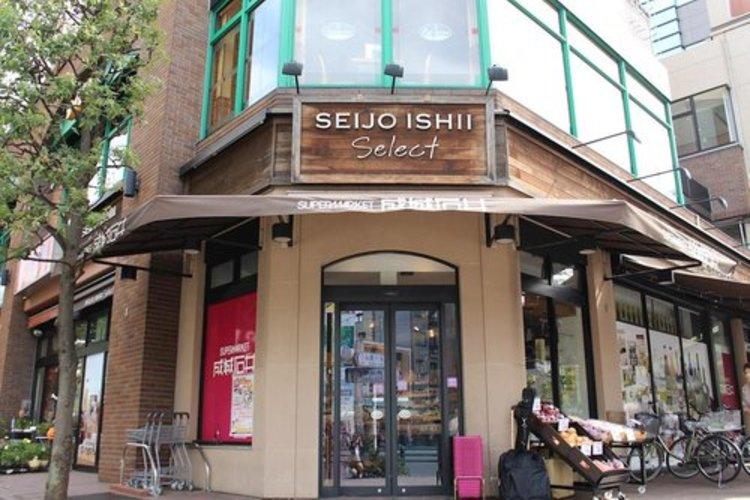 成城石井日本橋浜町店まで140m。イオングループのまいばすけっと株式会社およびイオン北海道株式会社が展開している都市型小型食品スーパーマーケットである。