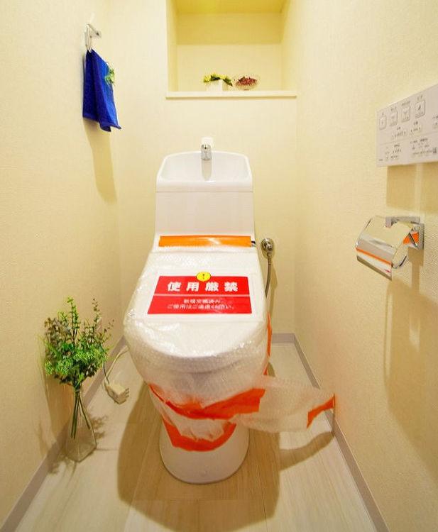 新規交換済みシャワートイレ