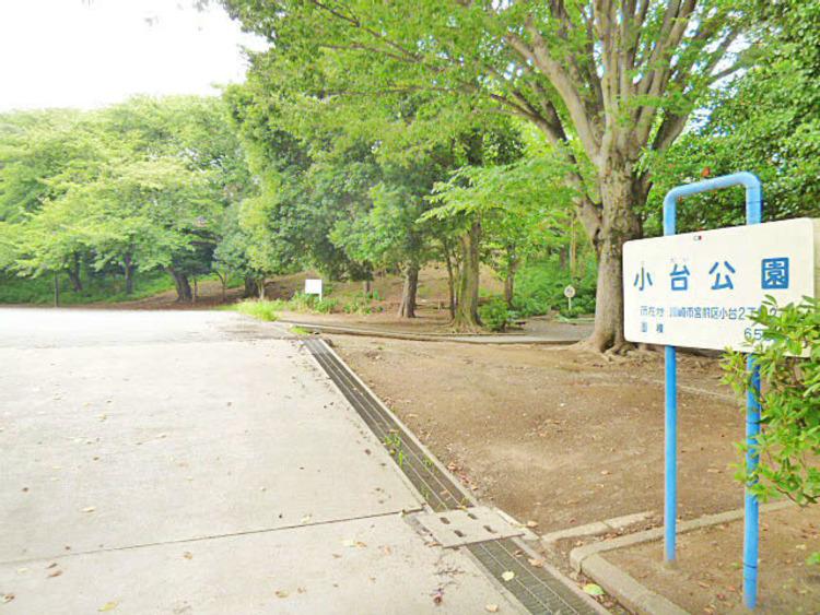 小台公園 距離210m