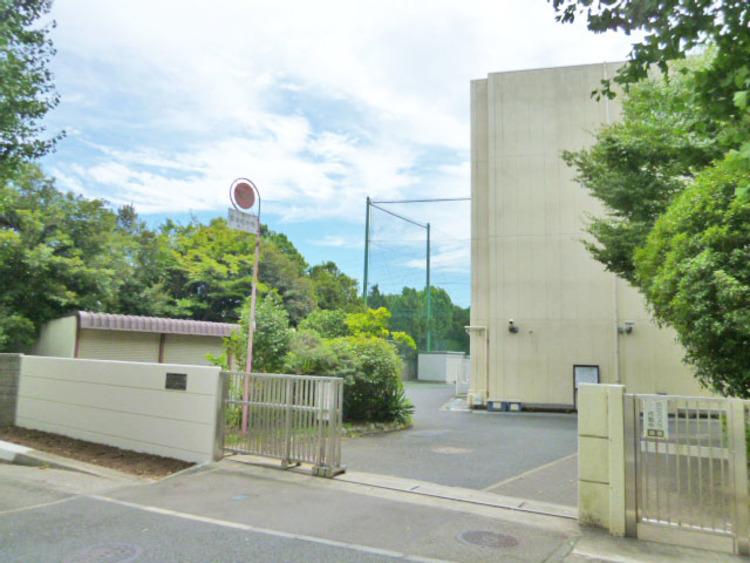 横浜市立美しが丘中学校 距離1200m