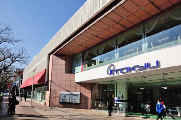東急百貨店たまプラーザ 距離560m