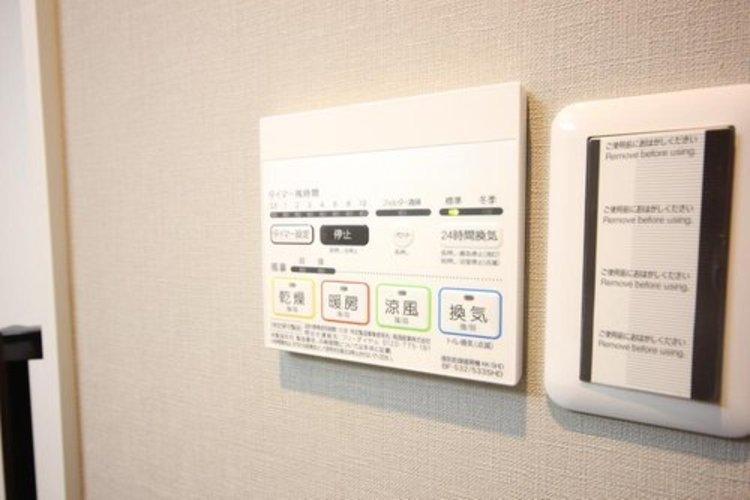 雨続き・・浴室換気乾燥機はそんな負担を減らしてくれます。また、冬場などは、入浴前に暖めておくとお着替えも楽々です。