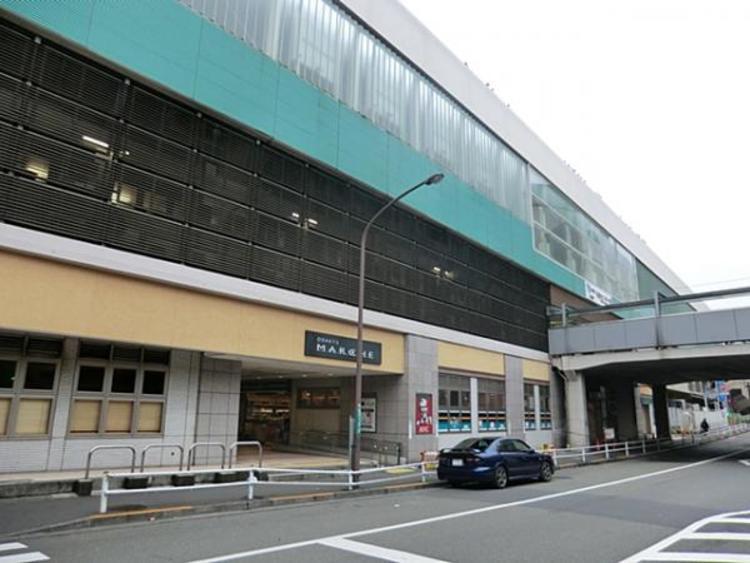 京王多摩センター駅 1700m