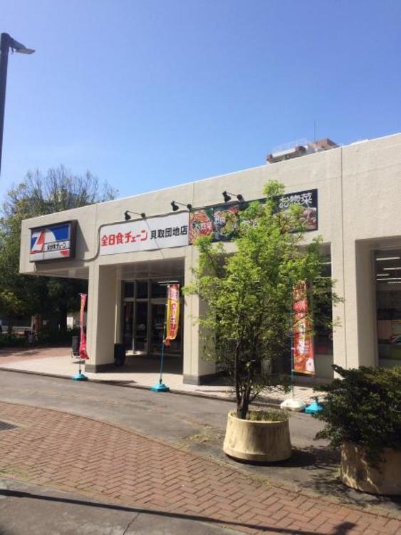 全日食チェーン店貝取団地店 614m