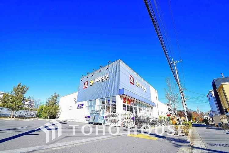 ウェルパーク世田谷鎌田店 距離600m