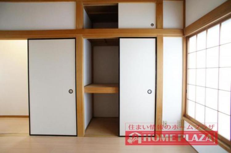 押入はもちろん大容量!天袋も付いていて、お部屋を広くお使いいただけます!
