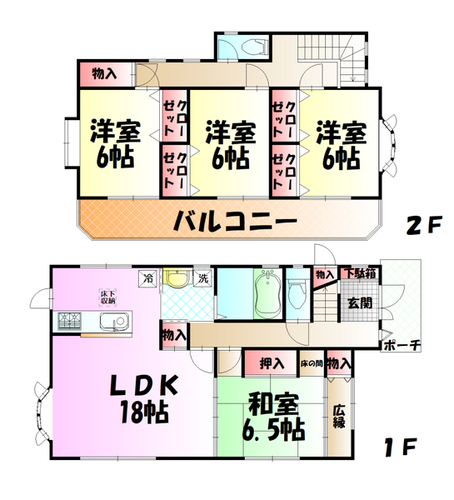中古 所沢市 三ケ島1丁目の物件画像