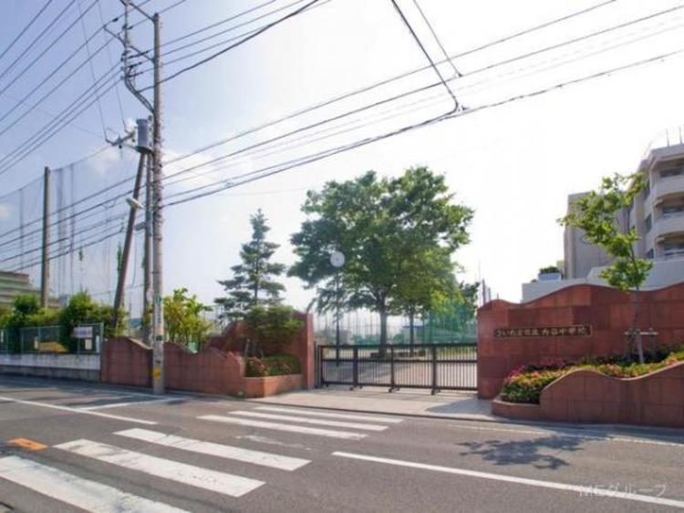 さいたま市立内谷中学校 448m