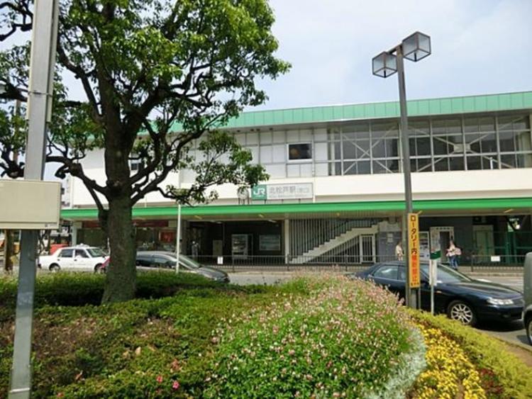 JR北松戸駅 1200m
