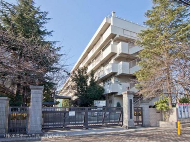 さいたま市立田島中学校 約1600m