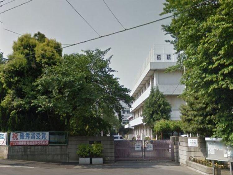 川口市立西中学校 約950m