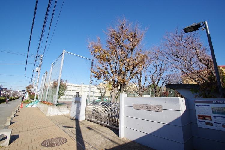 世田谷区立玉川中学校 距離1920m