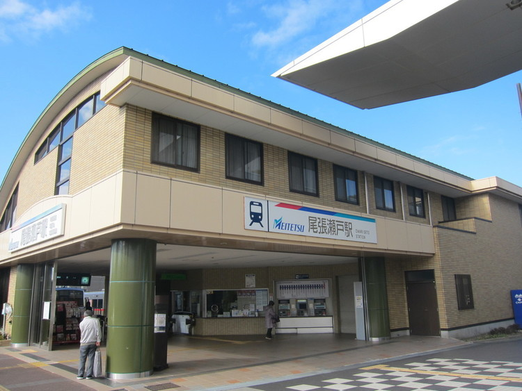 尾張瀬戸駅 徒歩 約6分(約450m)