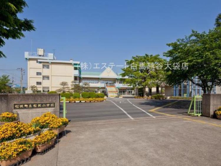 松伏町立松伏小学校632m