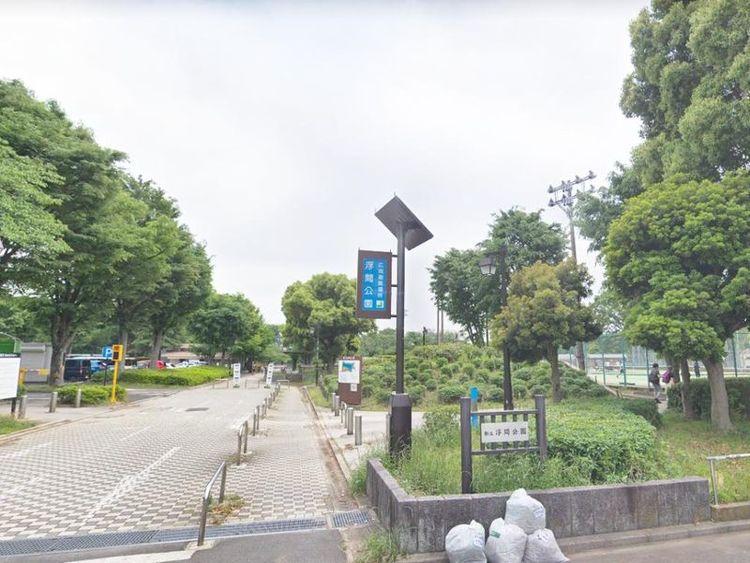 浮間公園 徒歩10分 800m