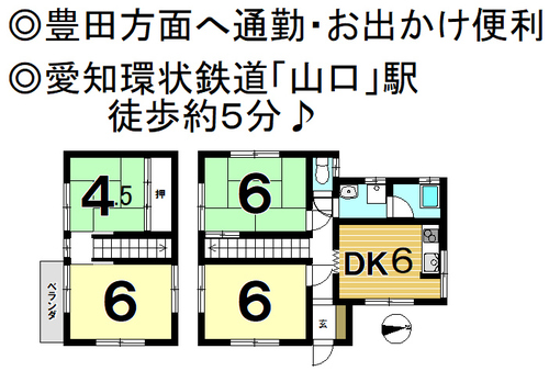 田中町 中古戸建の物件画像