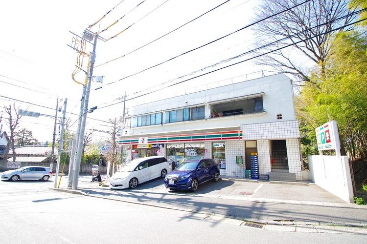 セブンイレブン川崎土橋店 距離1100m