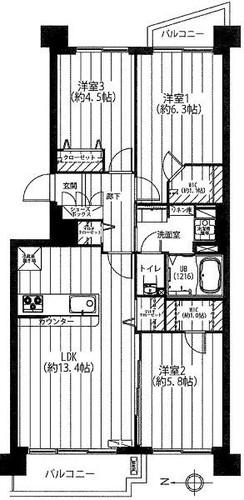 若葉台団地1−4号棟の物件画像