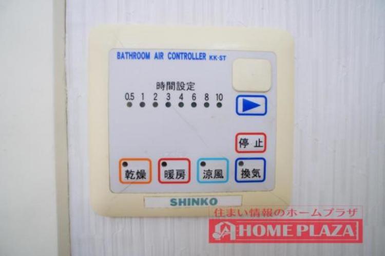 浴室乾燥機が付いているので、雨の日も気にせずにお洗濯ができます!