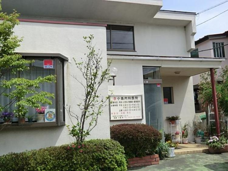 小島内科医院 530m