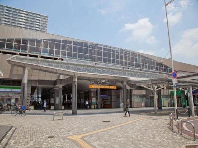 東武鉄道越谷駅 1600m