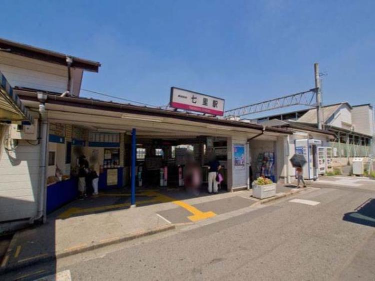 七里駅 1200m