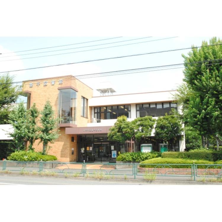 喜平図書館(約200m)
