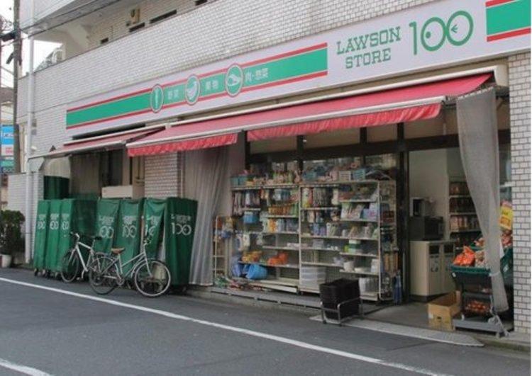 ローソンストア100渋谷恵比寿二丁目店 まで1300m 学生・単身者などが気軽に利用できる複合型の店舗を目指すことを念頭に店舗展開する。