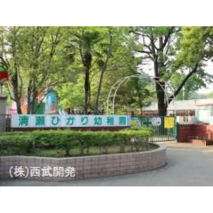 ひかり幼稚園(約900m)