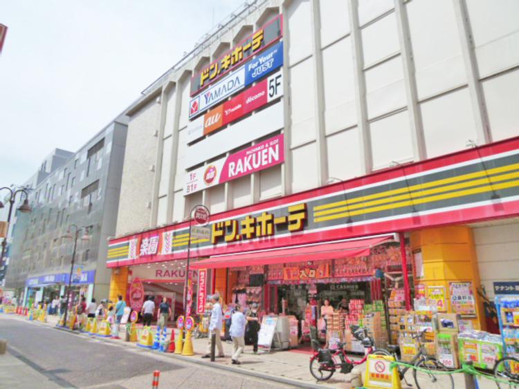 ドン・キホーテ 溝ノ口駅前店 距離約1200m