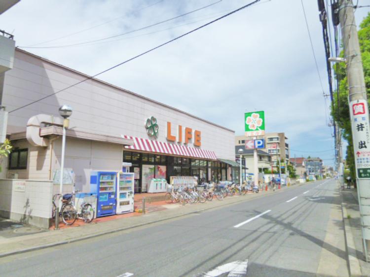 ライフ高津新作店 距離約950m
