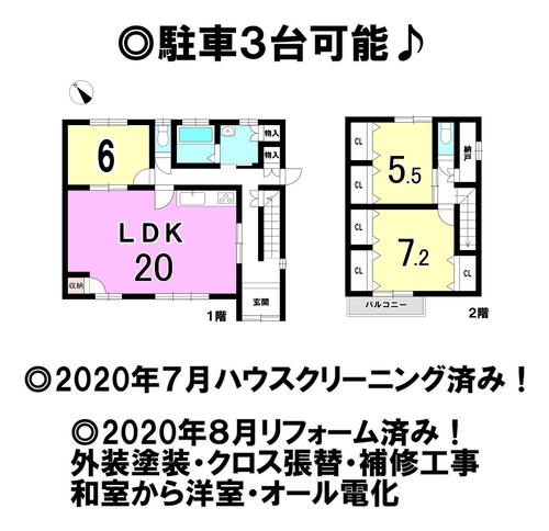 藤島町居屋敷 中古戸建の画像
