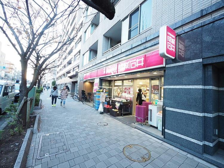成城石井 桜新町店 距離750m