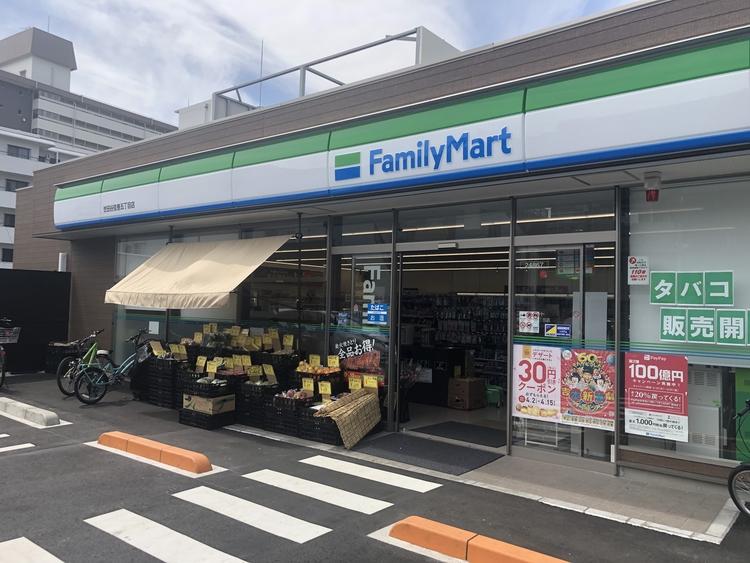 ファミリーマート世田谷弦巻5丁目店 距離300m