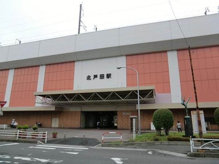 JR北戸田駅 1600m