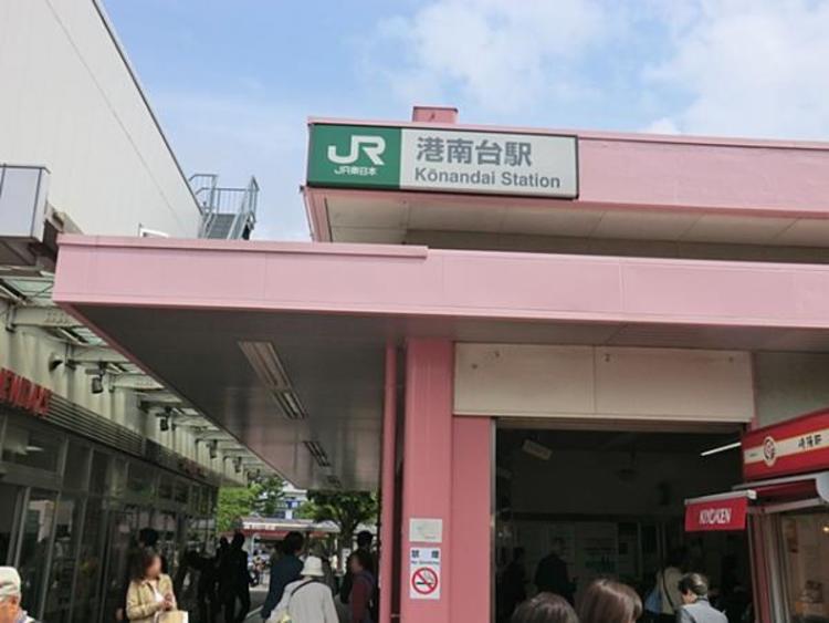JR港南台駅からバス便8分 「小山台」バス停徒歩13分