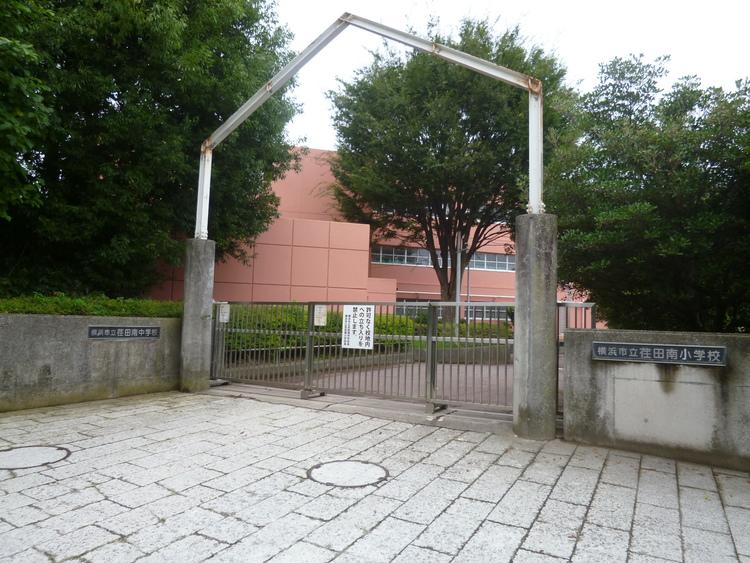 横浜市立荏田南中学校 距離1100m