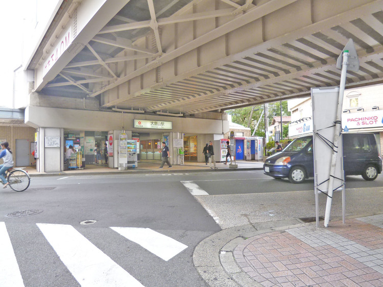 大倉山駅  距離600m