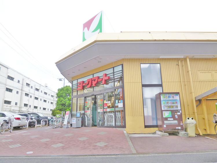 ヨークマート大倉山店 距離950m