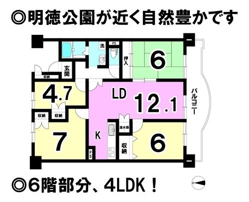 藤森西住宅の物件画像