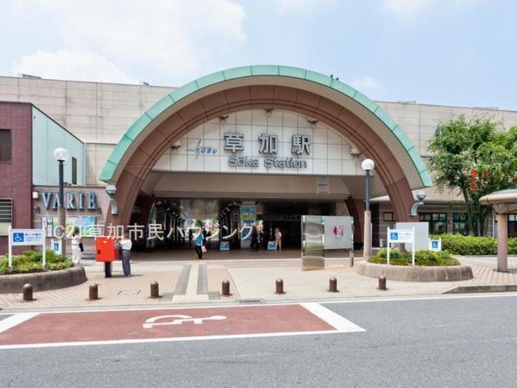 草加駅1360m(徒歩17分)